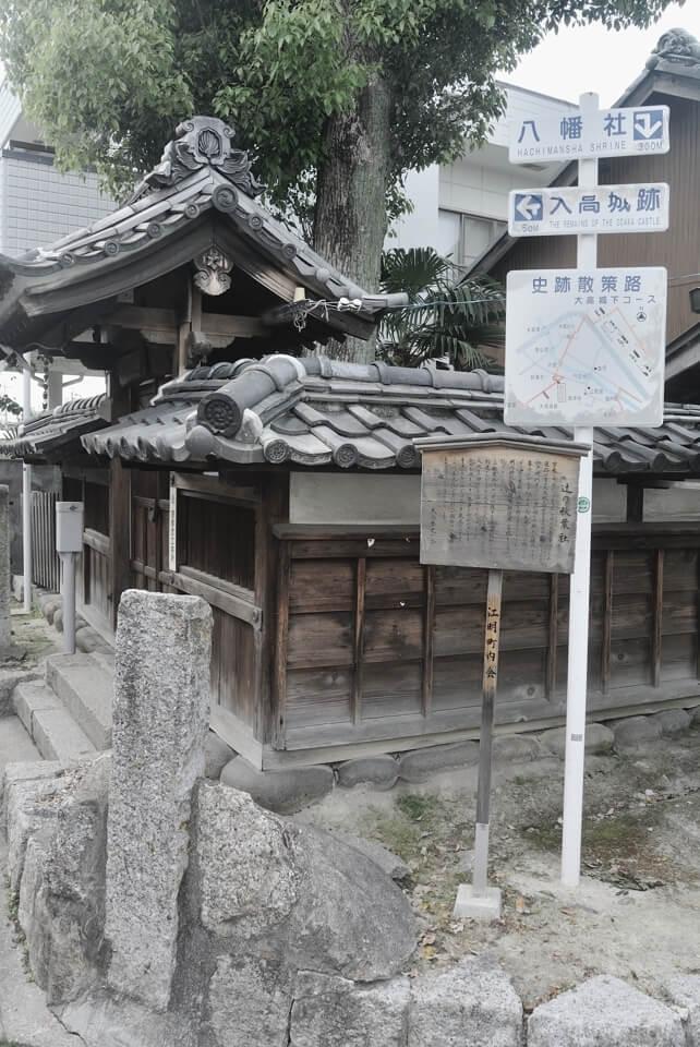 otakajo-run_006.jpg