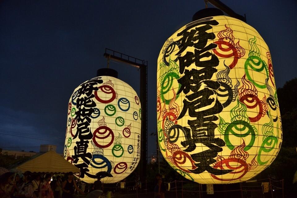 miyoshi-iijan_5.jpg