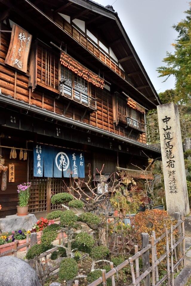 tsumago-magome_19.jpg