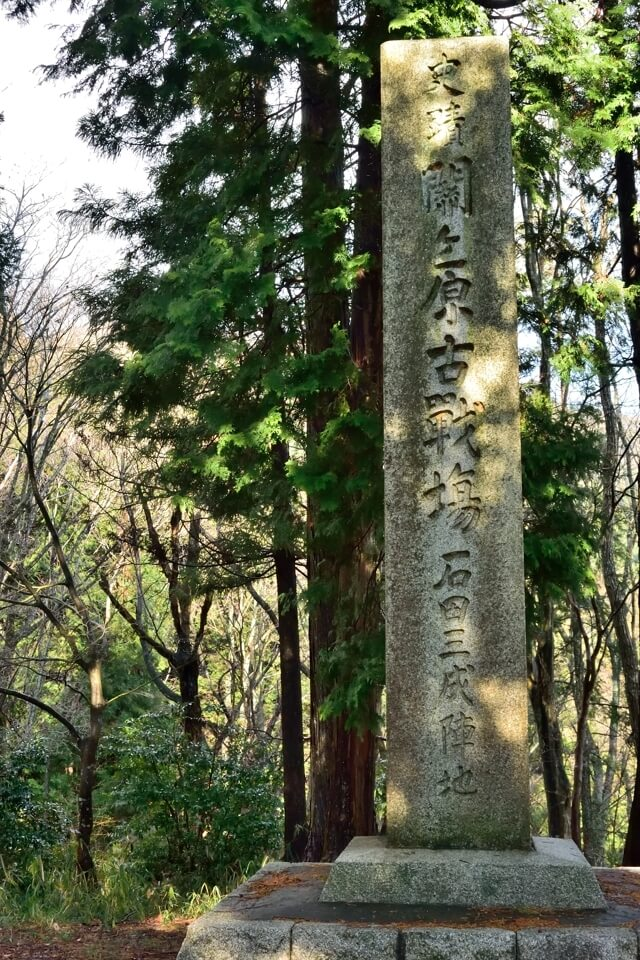sekigahara-run_3.jpg