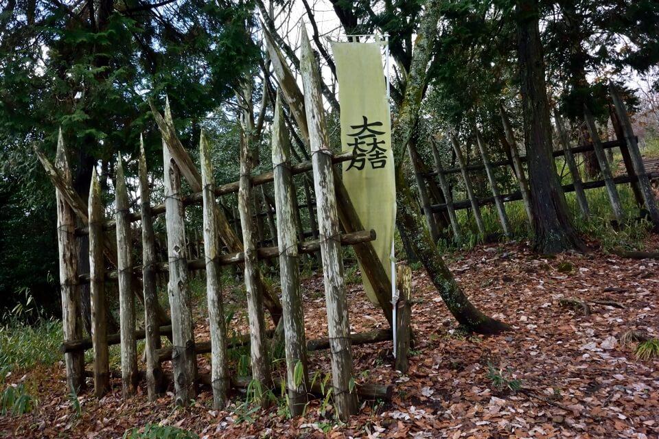 sekigahara-run_6.jpg