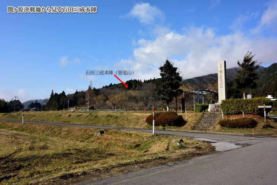 sekigahara-run_1.jpg