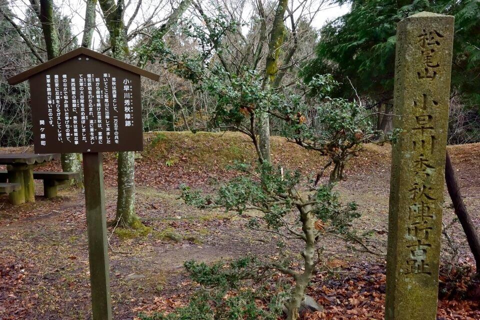 run-sekigahara_1.jpg