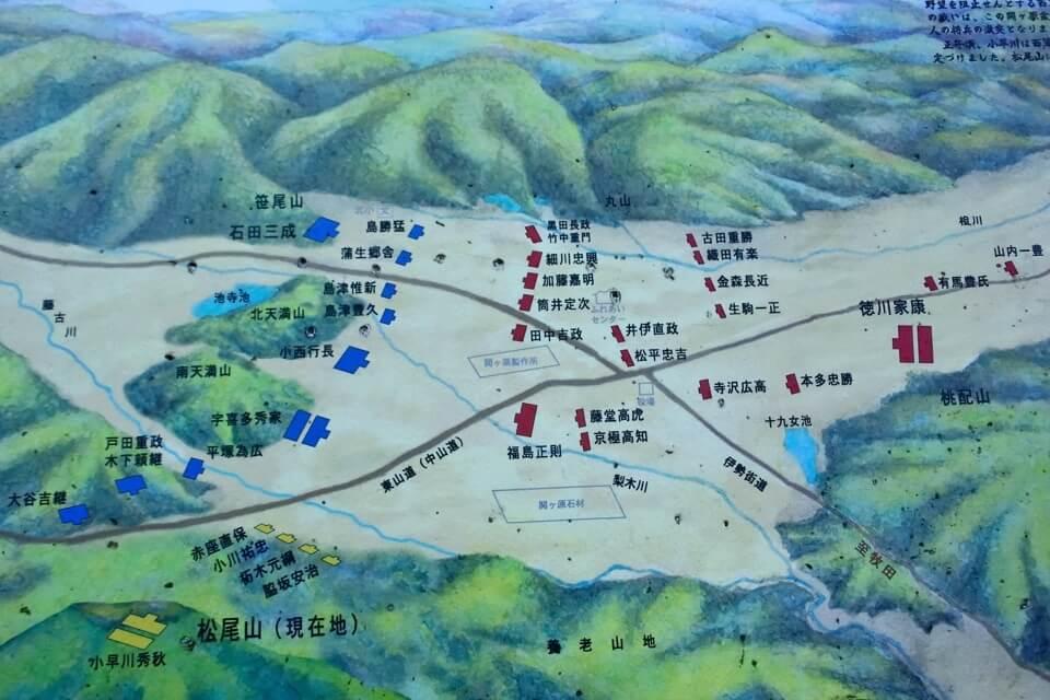 run-sekigahara_3.jpg