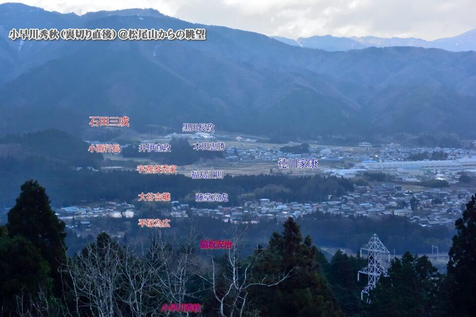 run-sekigahara_4.jpg