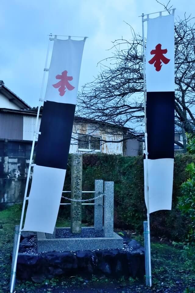 run-sekigahara_8.jpg