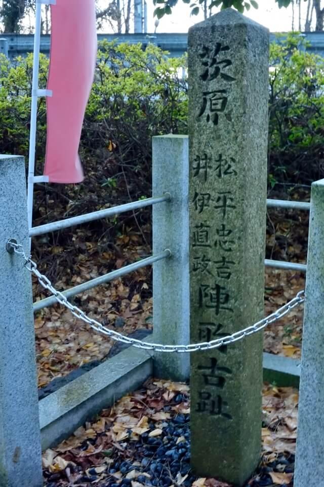 run-sekigahara_9.jpg