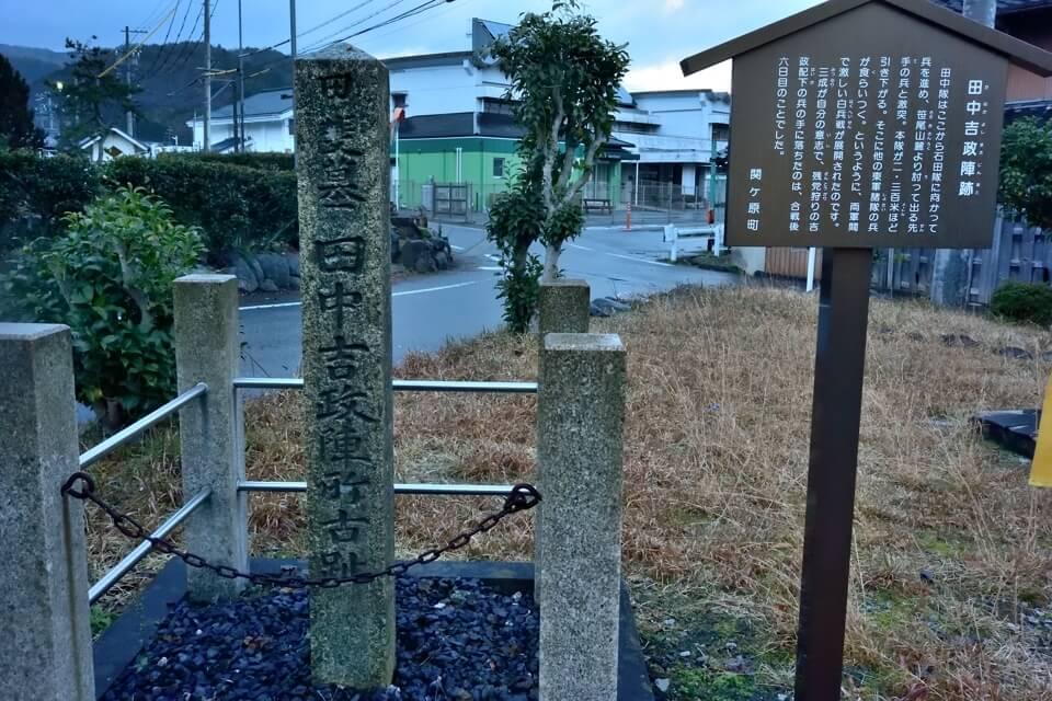 run-sekigahara_11.jpg