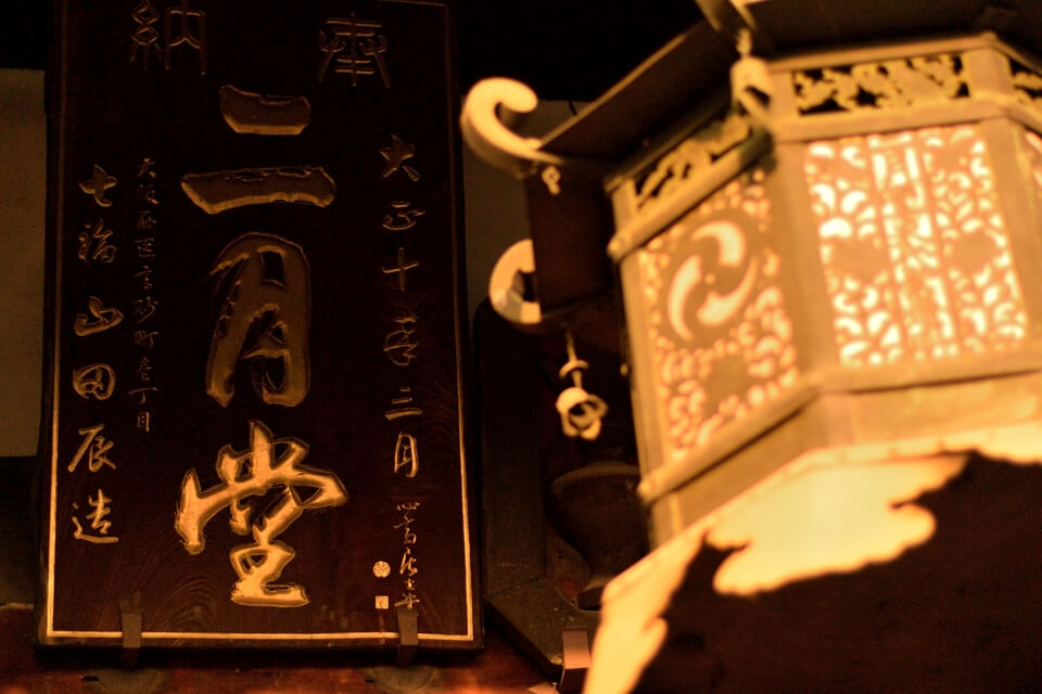 run-yagyukaido_11.jpg