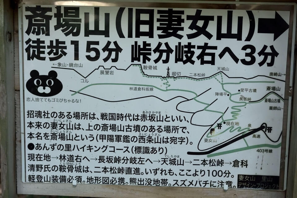 川中島トレイルラン5.jpg