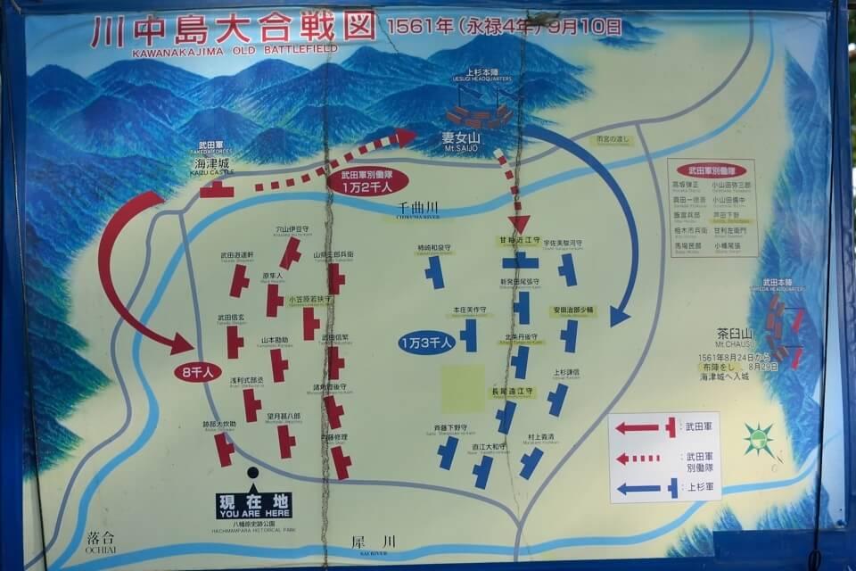 川中島トレイルラン24.jpg