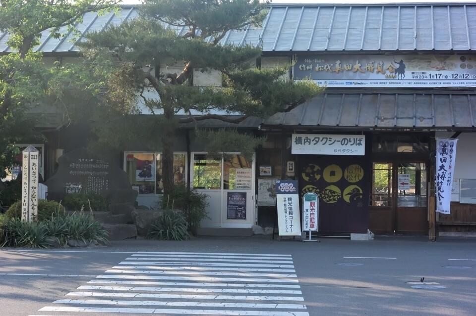 川中島トレイルラン27.jpg