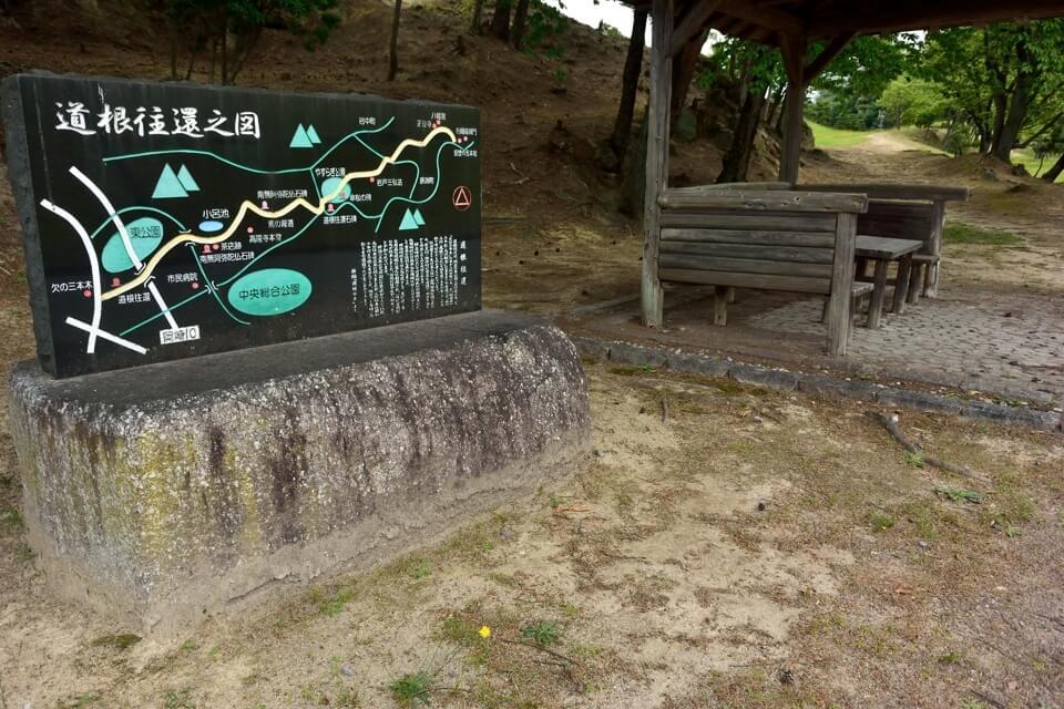 トレイルラン岡崎9.jpg