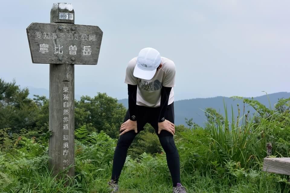 豊田トレランコース13.jpg