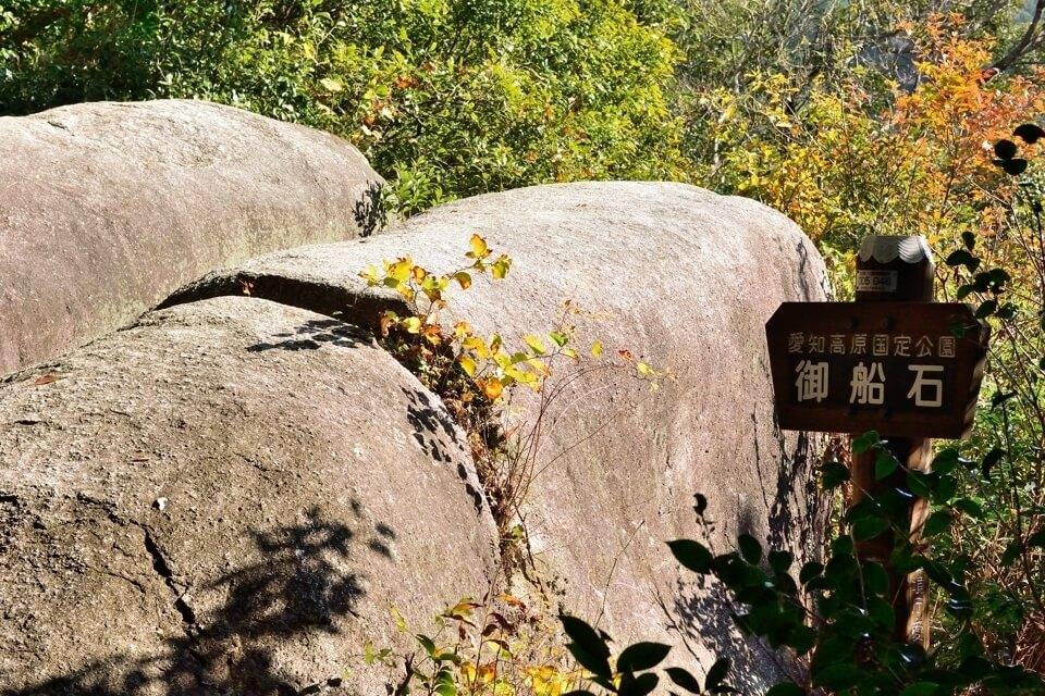 猿投山登山7.jpg