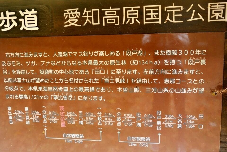 奥三河トレイルランコース2.jpg
