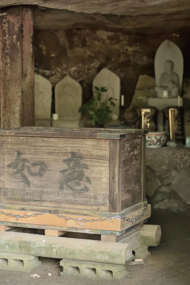 トレイルラン雲興寺4.jpg