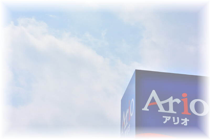 ario-akeike1.jpg