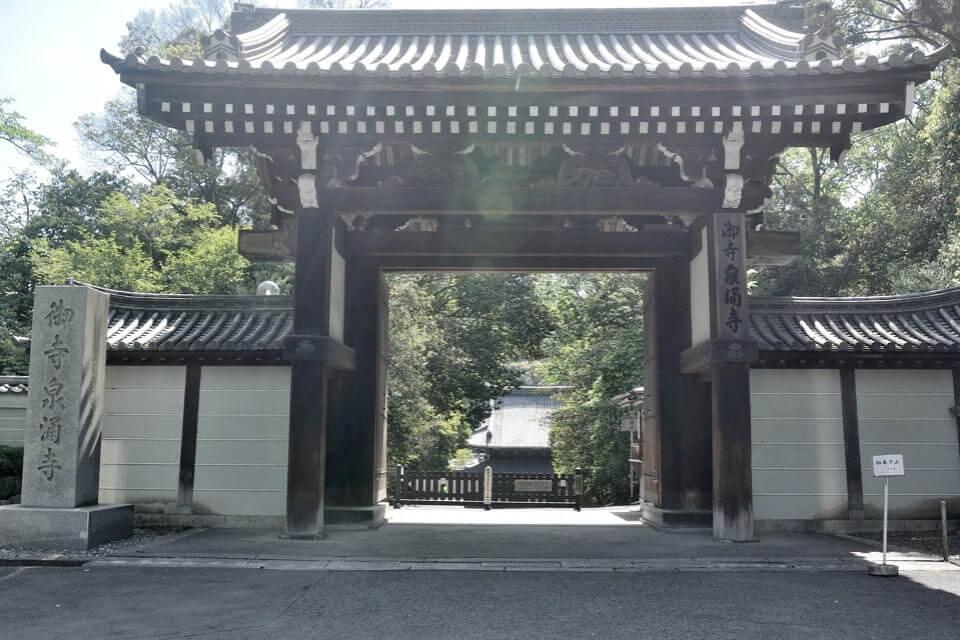 京都一周トレイルランニング東山コース5.jpg