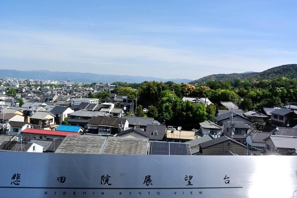 京都一周トレイルランニング東山コース6.jpg