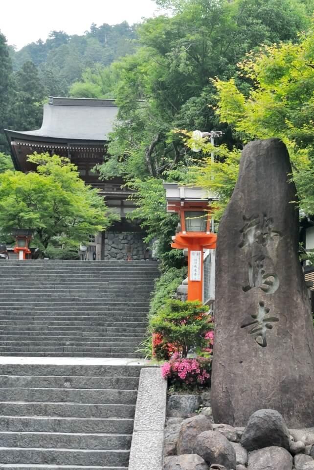 京都一周トレイル_西山コース37.jpg