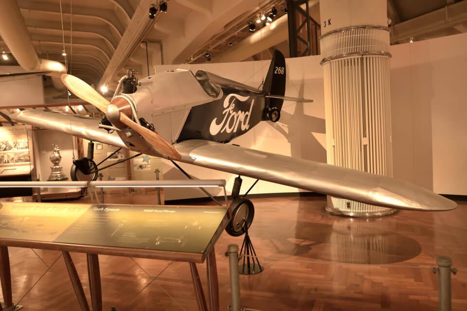 ヘンリーフォード博物館_写真7.jpg