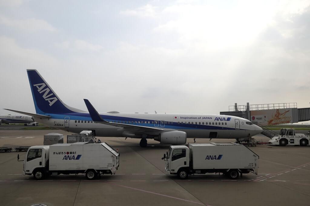 羽田空港国内線→国際線ターミナル