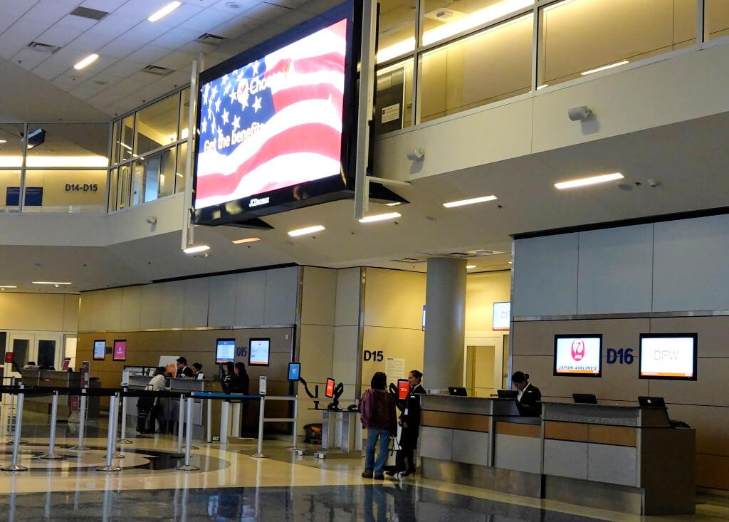 アメリカ駐在最終日、本帰任当日、日本到着直後の出来事