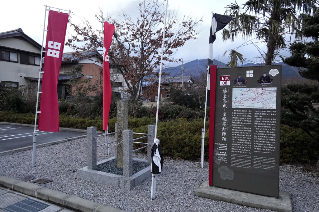 関ヶ原の戦い写真