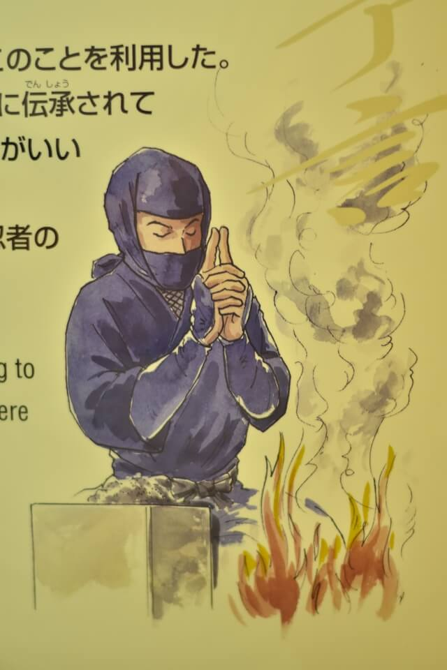 伊賀流忍者ショー写真