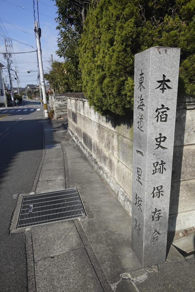 岡崎本宿アウトレット計画