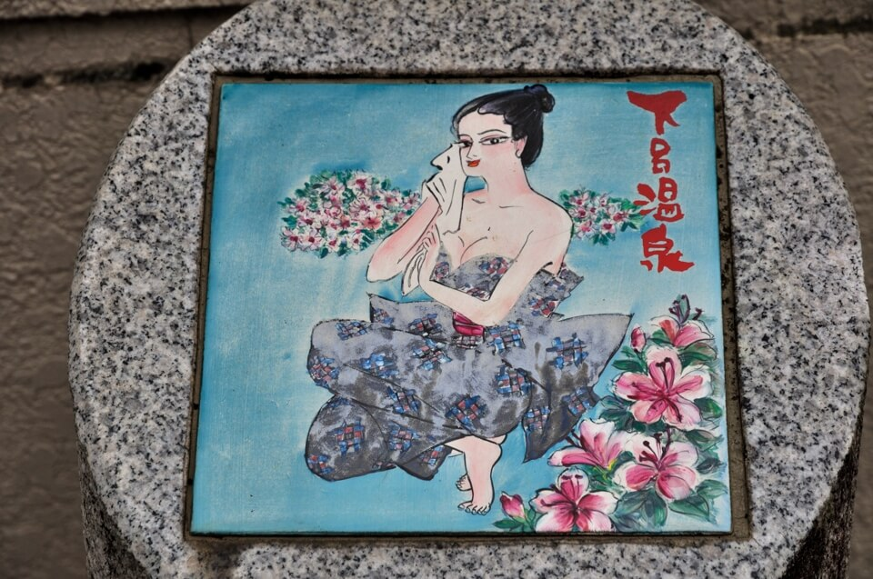 下呂温泉街の桜写真
