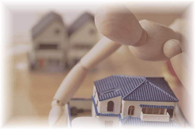 住宅ローン減税の金額