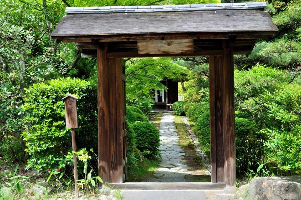 有楽苑・国宝如庵の写真