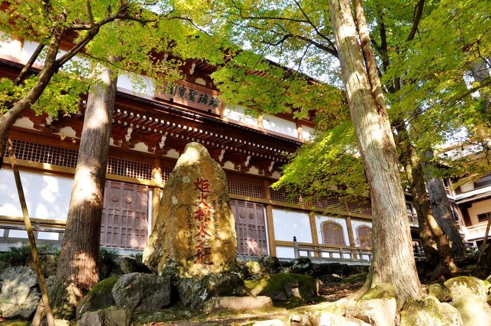 永平寺の写真