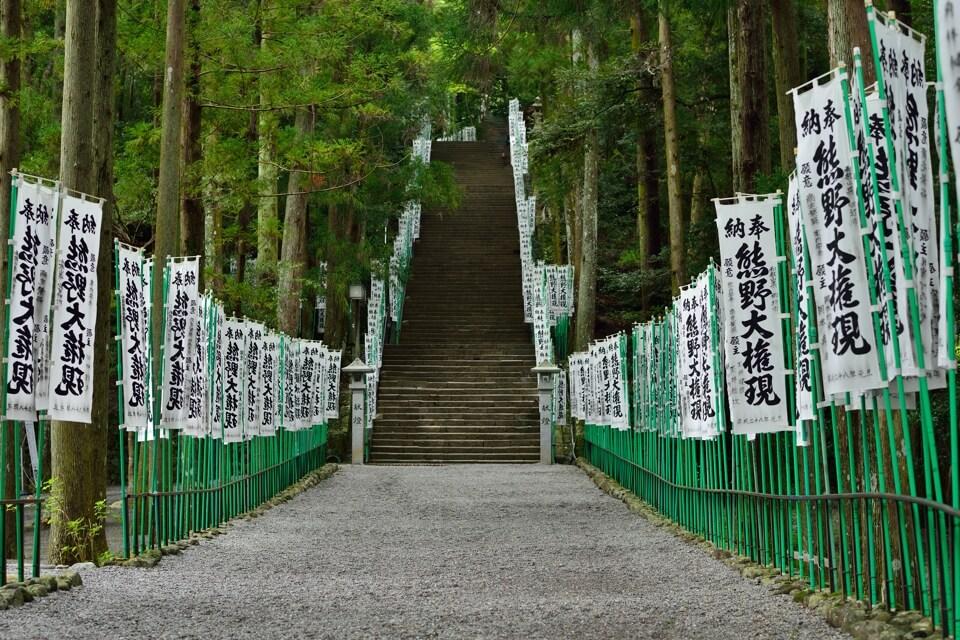 熊野本宮大社・大鳥居の写真