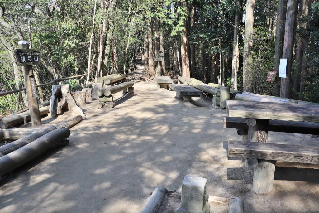 裏猿投山登山道の写真