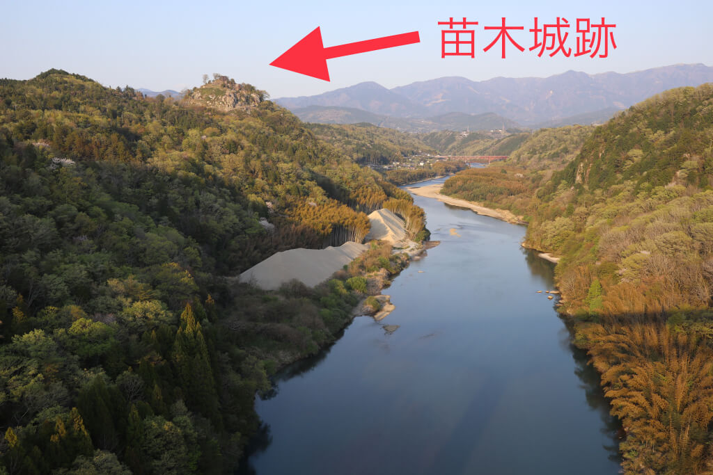 苗木城跡の写真