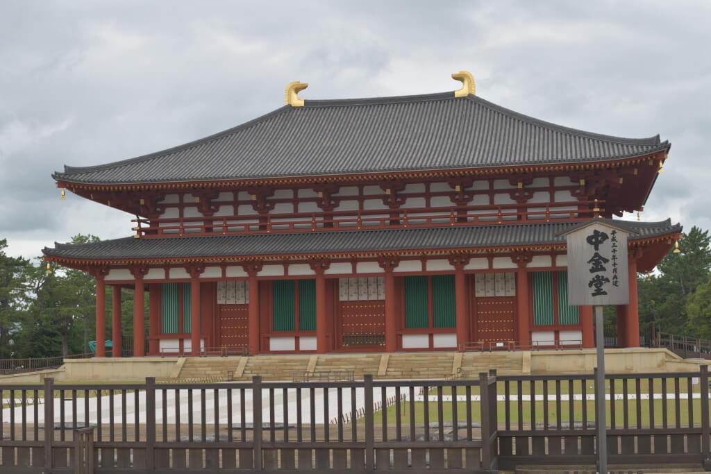 興福寺の中金堂写真