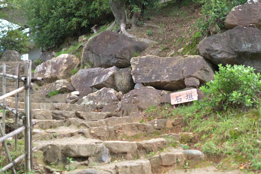 小牧山城跡の写真