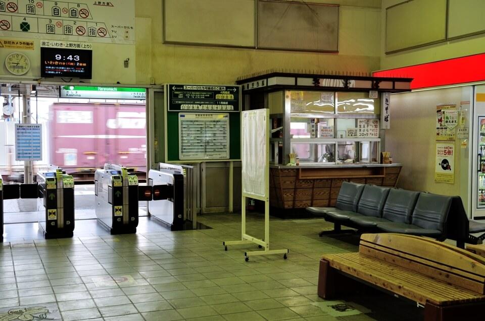 原ノ町・福島県南相馬市原町区の思い出写真
