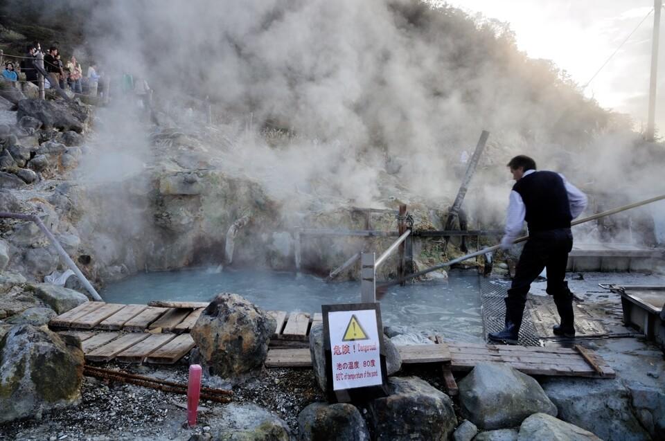 大涌谷温泉の写真