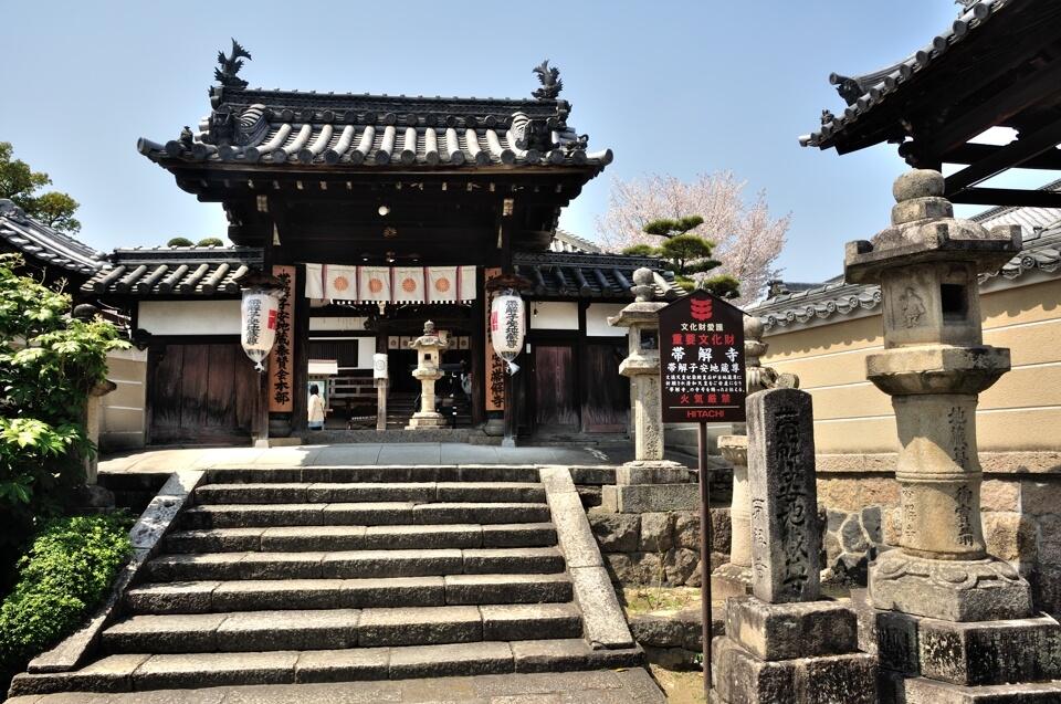 帯解寺の桜写真