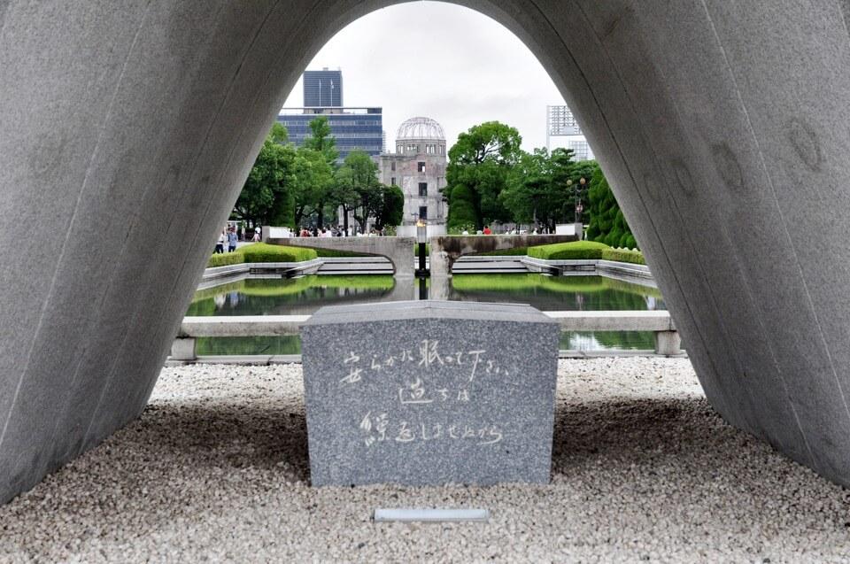広島観光旅行写真名所まとめ