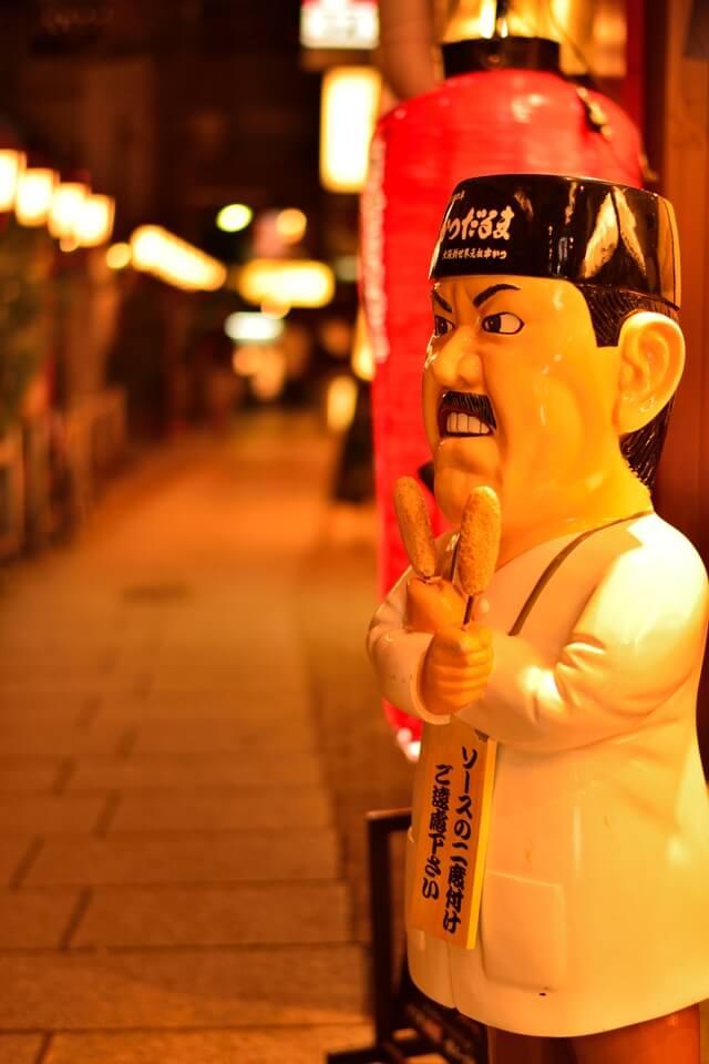 法善寺横丁の写真