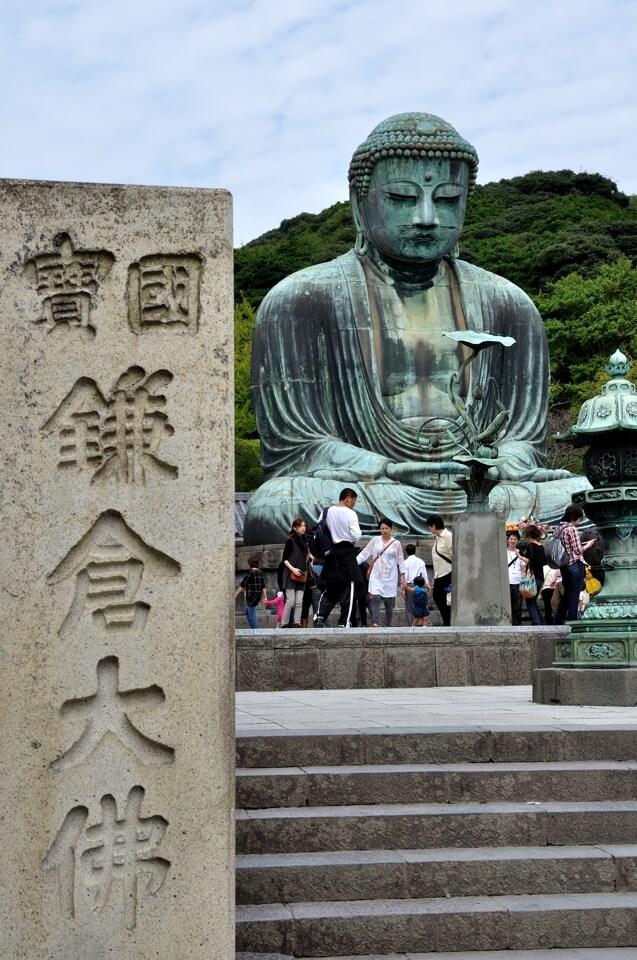 鎌倉の大仏の大きさ
