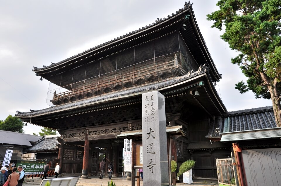 長浜黒壁スクエア・大通寺の写真