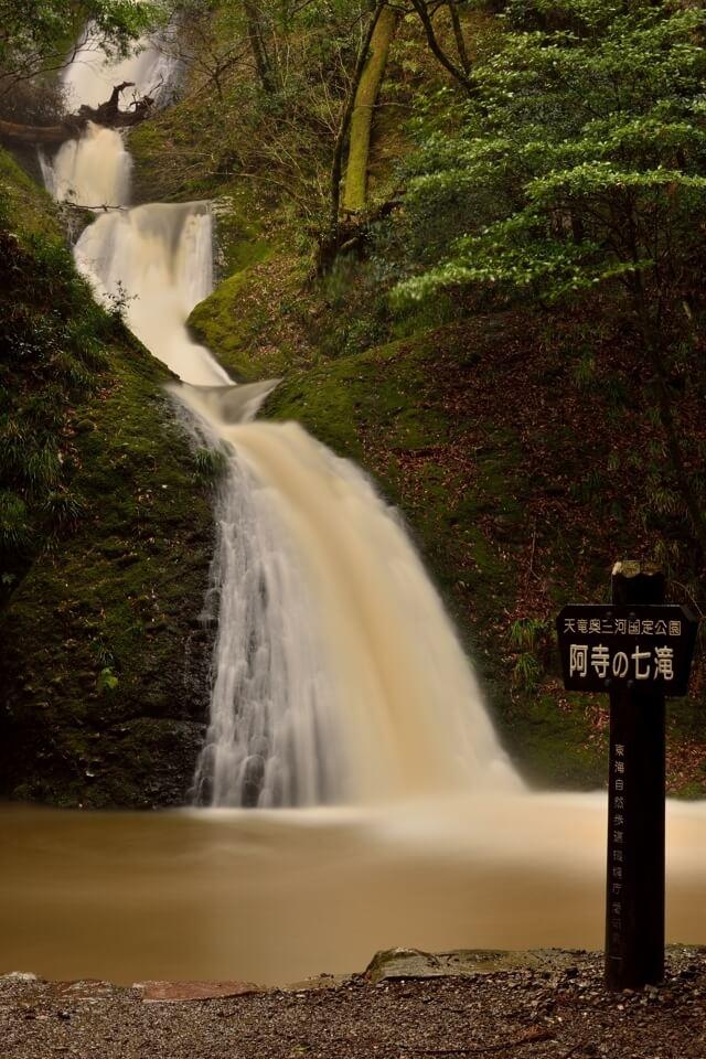 阿寺の七滝の長秒露光写真