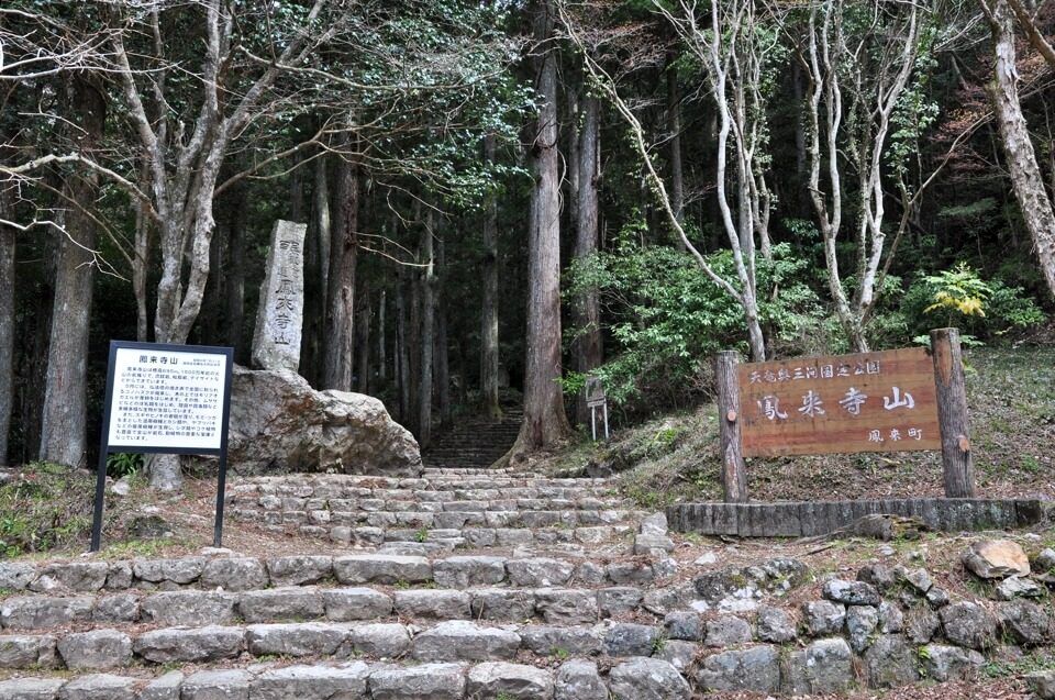 鳳来寺山・鳳来寺東照宮の写真