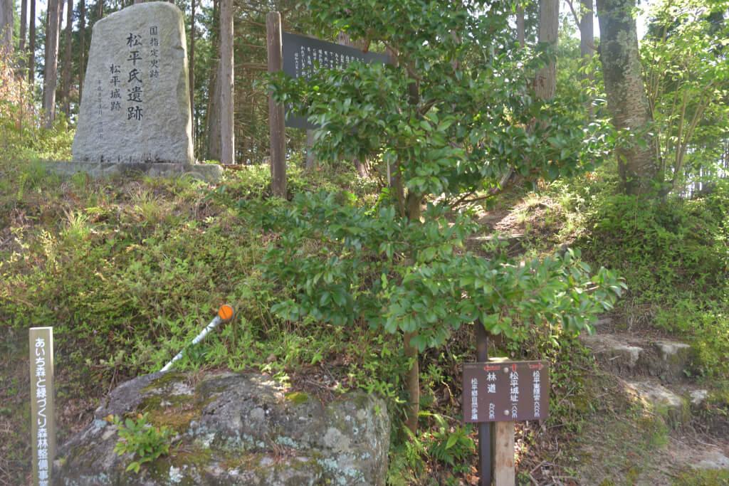 松平城の写真